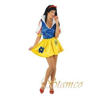 Kostýmy - Kostým Sněhurka