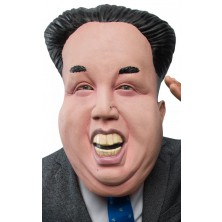 Pánská maska Diktátor