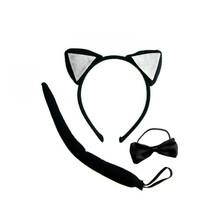 Sada Kočka